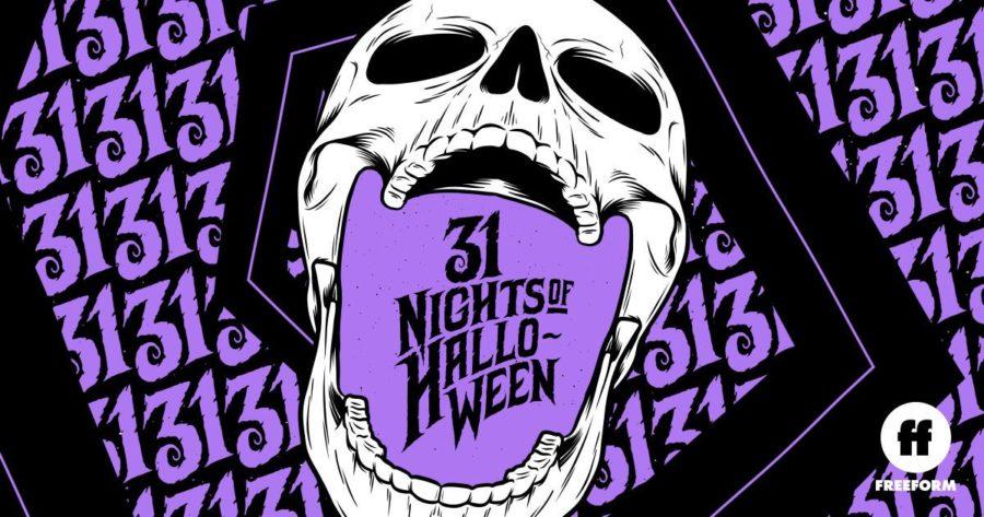 Halloween+Movie+Marathon+Begins